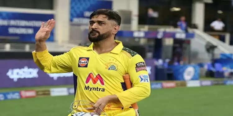 IPL 2021: फाइनल में पहुंचने पर रोने लगी नन्ही फैन, फिर माही ने अपने खास अंदाज से जीता सबका दिल