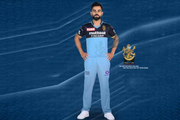"""IPL 2021: विराट कोहली की RCB ने """"ब्लू कलर"""" जर्सी का खुलासा किया"""