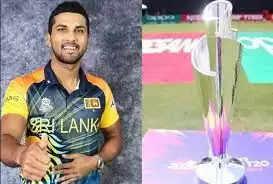 क्वालीफाइंग राउंड से पहले श्रीलंका ने टी20 विश्व कप के लिए नई जर्सी लांच की