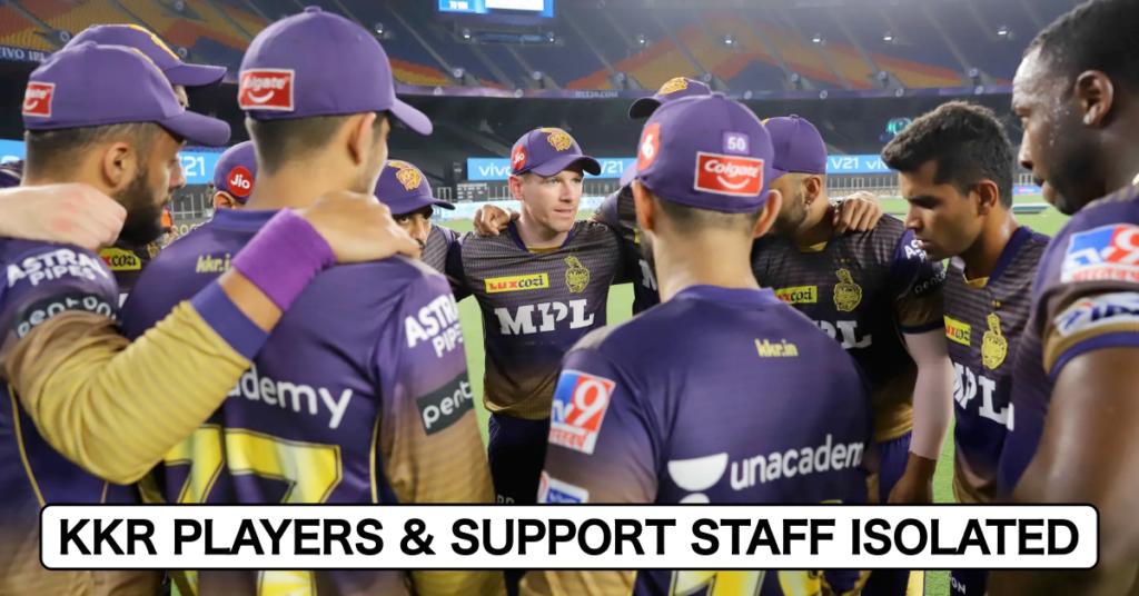 ब्रेकिंग न्यूज़: आरसीबी क्लैश से पहले कोलकाता नाइट राइडर्स के कई खिलाडी आइसोलेशन में