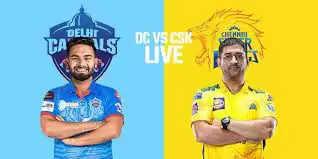 IPL 2021 Playoff Schedule: क्वालिफायर-1 में DC vs CSK की जंग, एलिमिनेटर में भिड़ेंगी RCB और KKR
