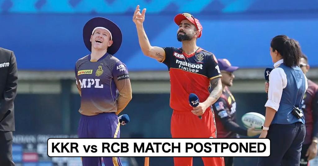 आईपीएल 2021: केकेआर बनाम आरसीबी, केकेआर कैंप में कोविद -19 धमाका मैच स्थगित कर दिया गया
