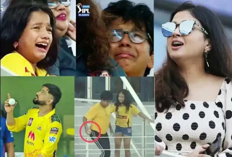 IPL 2021: सीएसके की जीत के बाद रोने लगी धोनी की ये लिटिल फैन, तो धोनी ने दिया कुछ ऐसा जीत लिया सबका दिल, देखे क्या है