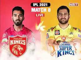 CSK vs PBKS IPL 2021 LIVE Score: Punjab Kings ने Chennai Super Kings के खिलाफ टॉस जीता, पहले गेंदबाजी चुनी