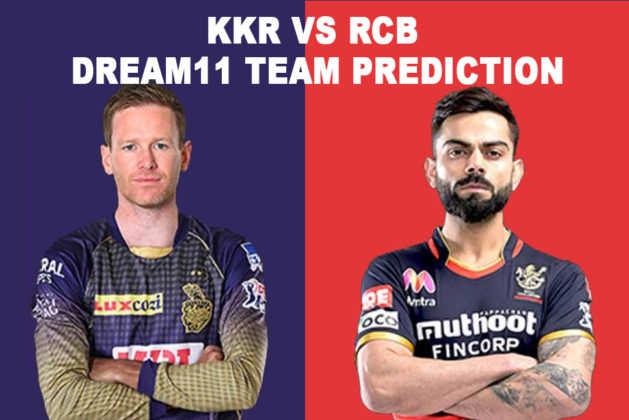 केकेआर बनाम आरसीबी आईपीएल 2021 ड्रीम 11 टीम भविष्यवाणी, काल्पनिक क्रिकेट टिप्स और प्लेइंग 11, कप्तान, उप कप्तान